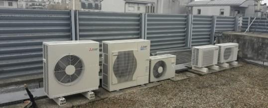 Installation Climatisation 75019 Paris